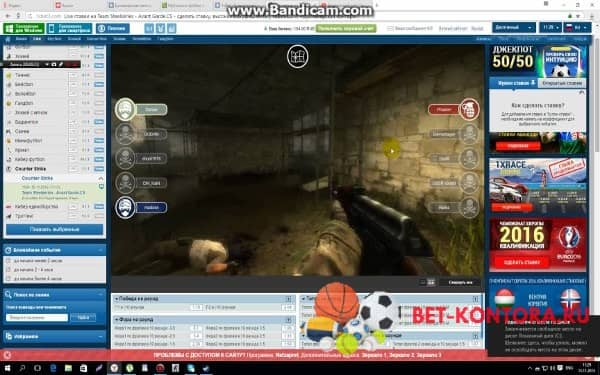 1xbet counter strike, режим кибер