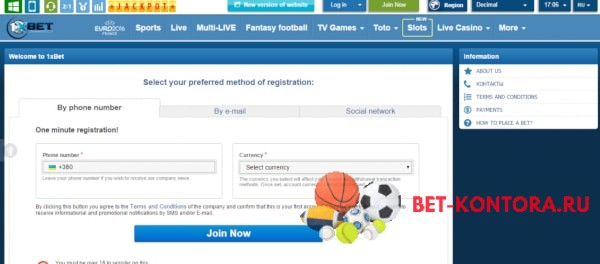 1хбет изучаем правила при регистрации