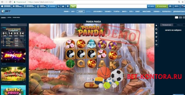Виды игровых автоматов в 1хбет
