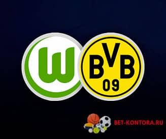 Прогноз на матч Вольфсбург — Боруссия Дортмунд — 23.05.2020, 16:30