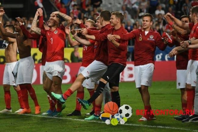 Прогноз на матч Румыния — Австрия — 14.10.2020, 21:45