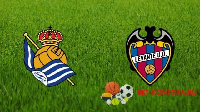 Матч Реал Сосьедад — Леванте