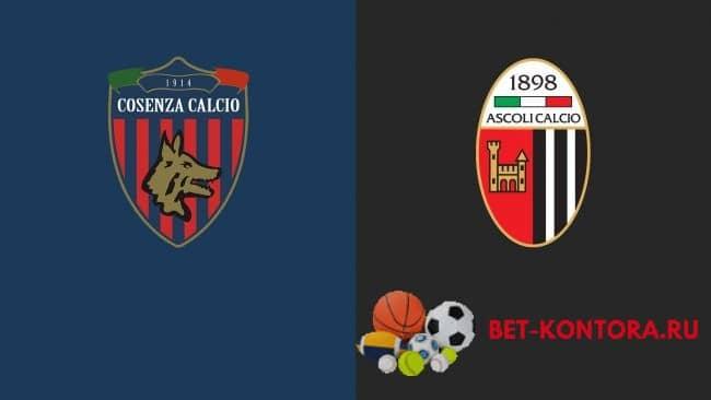 Прогноз на матч Козенца — Асколи — 02.04.2021, 16:00
